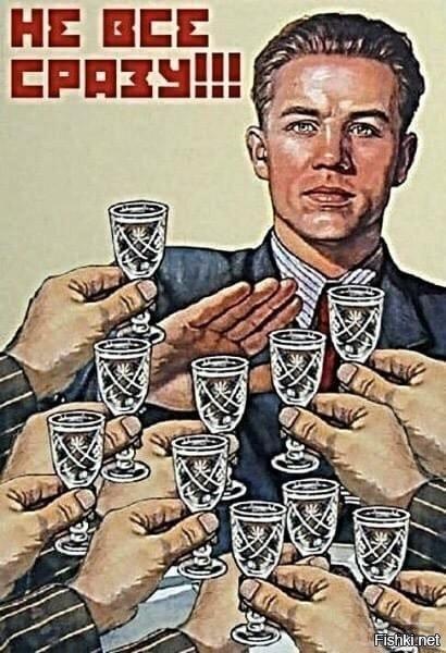 109978 - Пить или не пить? - пятничная алкогольная тема )))