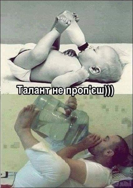 109980 - Пить или не пить? - пятничная алкогольная тема )))