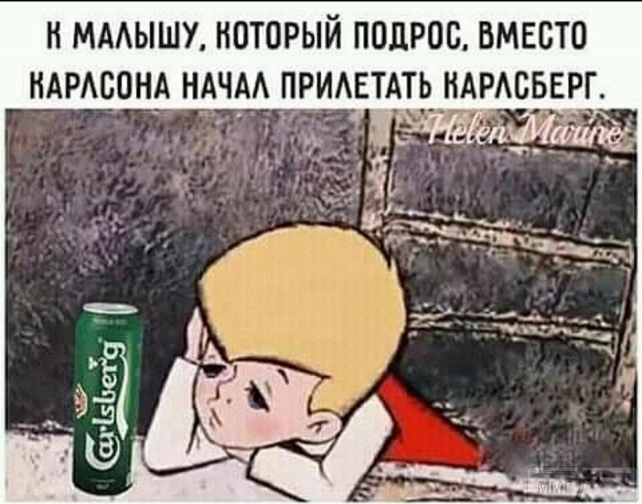 109981 - Пить или не пить? - пятничная алкогольная тема )))
