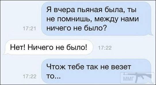 109998 - Пить или не пить? - пятничная алкогольная тема )))