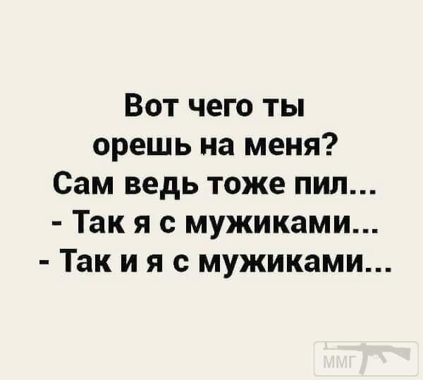 110000 - Пить или не пить? - пятничная алкогольная тема )))