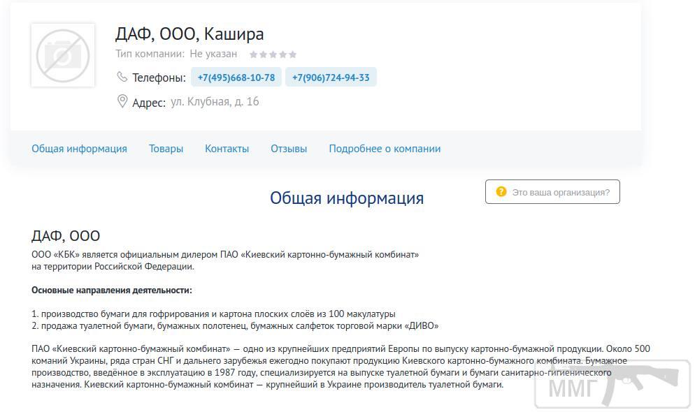 110002 - А в России чудеса!