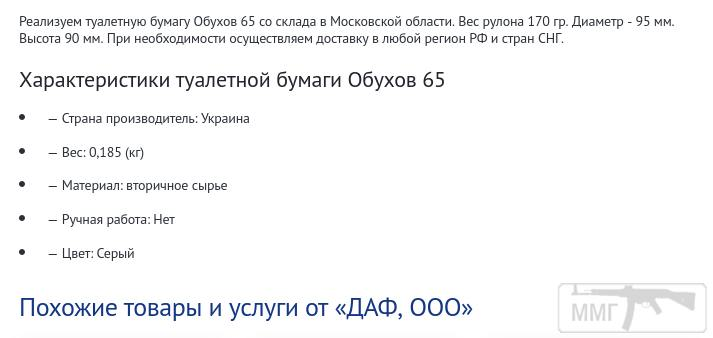 110003 - А в России чудеса!