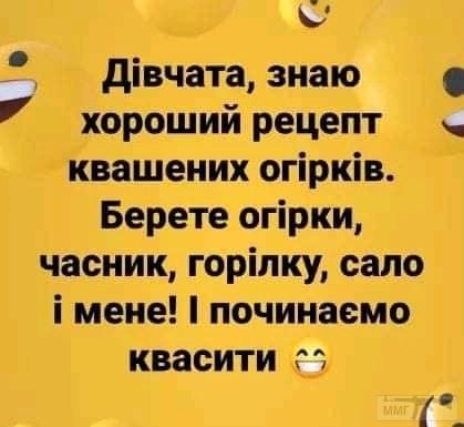 110004 - Пить или не пить? - пятничная алкогольная тема )))