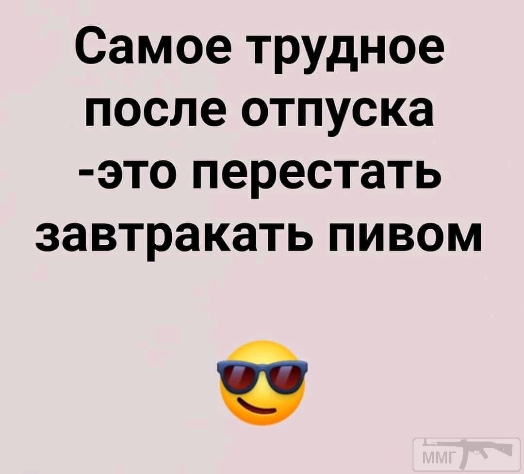 110022 - Пить или не пить? - пятничная алкогольная тема )))
