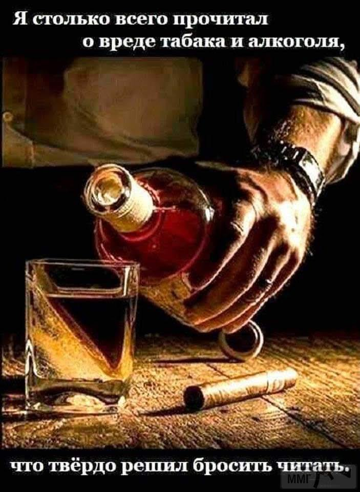 110051 - Пить или не пить? - пятничная алкогольная тема )))