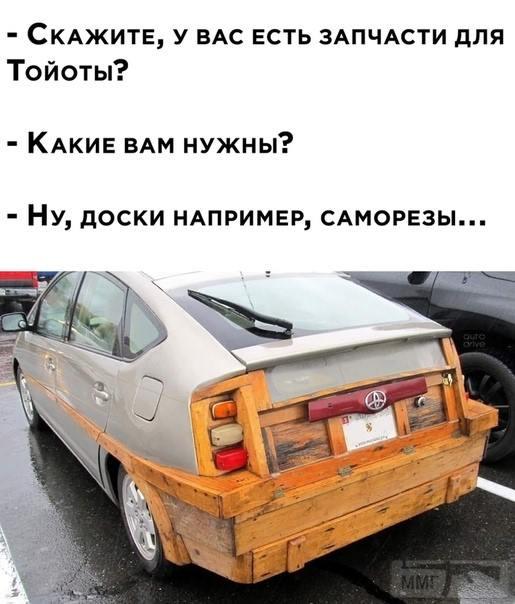 110070 - Автолюбитель...или Шофер. Автофлудилка.