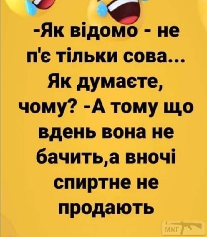 110117 - Пить или не пить? - пятничная алкогольная тема )))