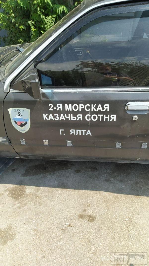 110126 - А в России чудеса!