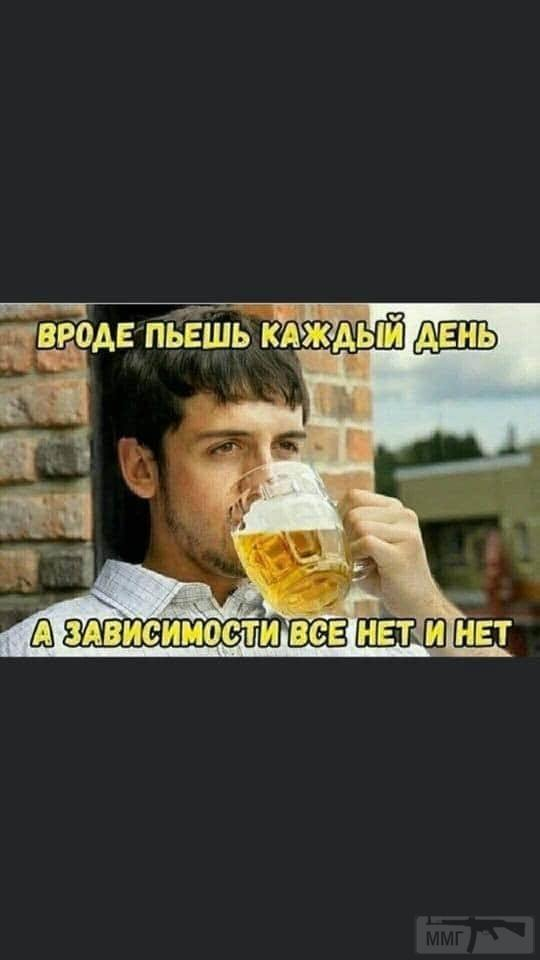 110130 - Пить или не пить? - пятничная алкогольная тема )))