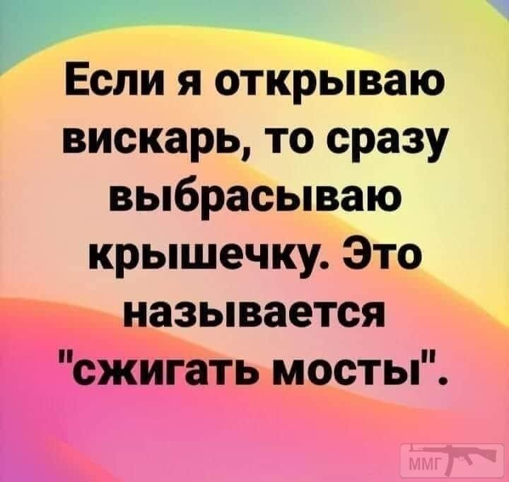 110146 - Пить или не пить? - пятничная алкогольная тема )))