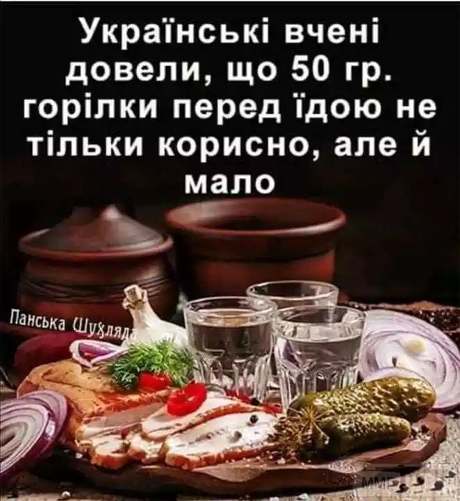 110148 - Пить или не пить? - пятничная алкогольная тема )))