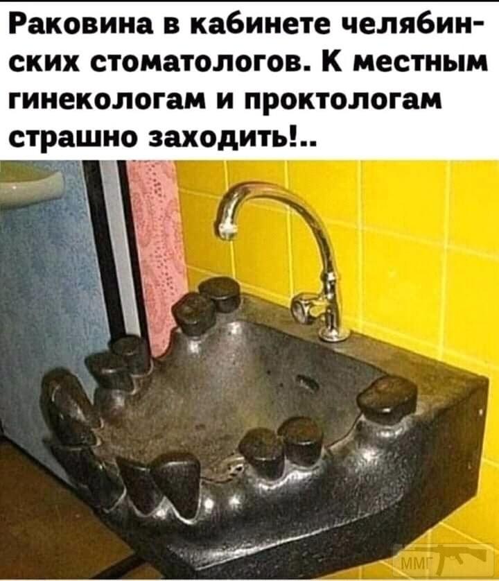 110149 - А в России чудеса!