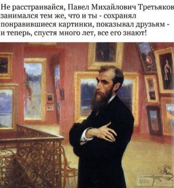 110158 - Живопись