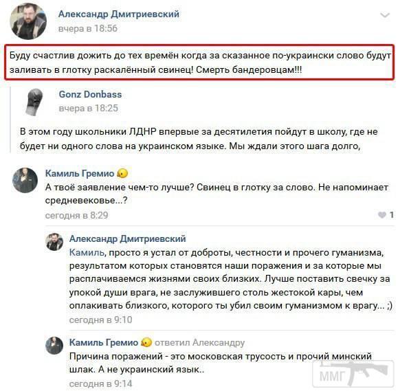110274 - Командование ДНР представило украинский ударный беспилотник Supervisor SM 2, сбитый над Макеевкой
