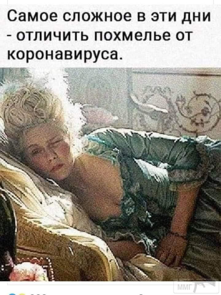 110337 - Пить или не пить? - пятничная алкогольная тема )))