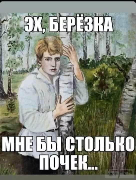 110344 - Пить или не пить? - пятничная алкогольная тема )))