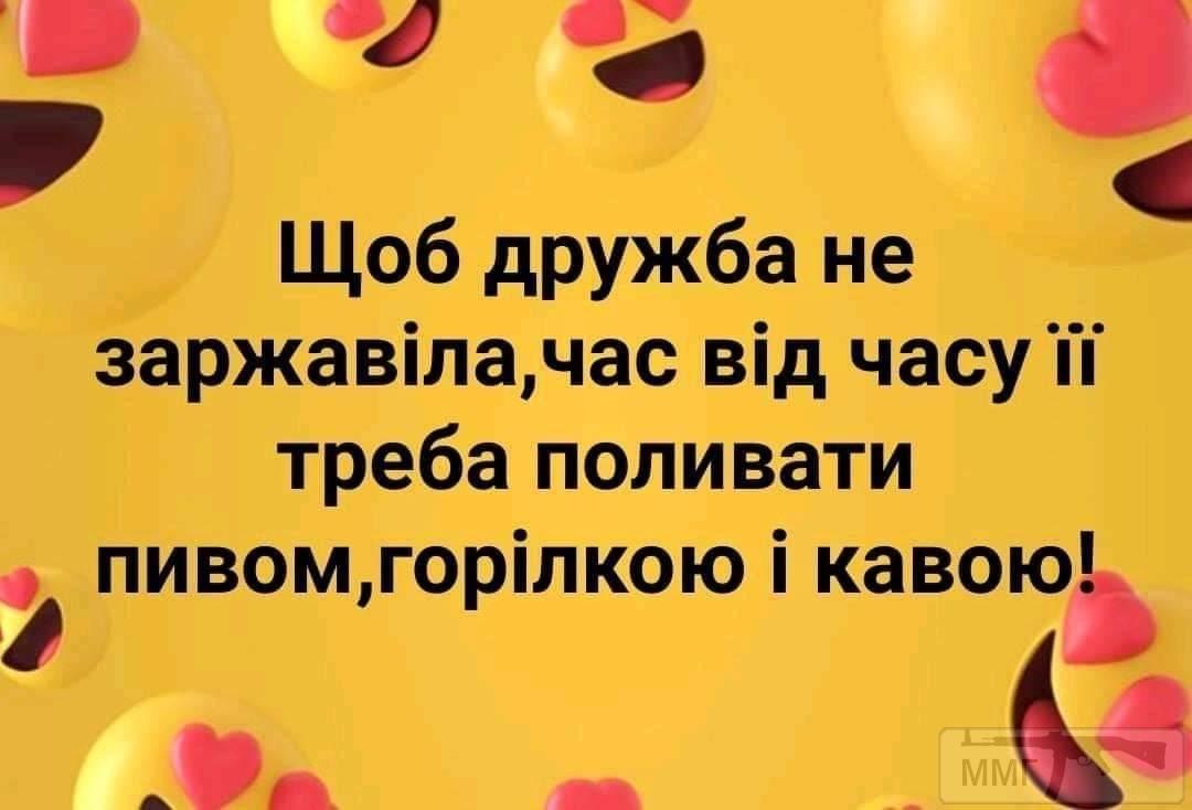 110375 - Пить или не пить? - пятничная алкогольная тема )))