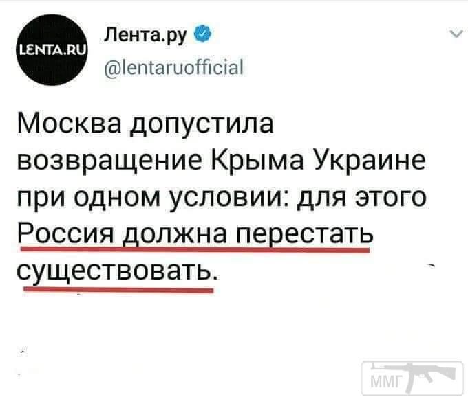 110388 - А в России чудеса!