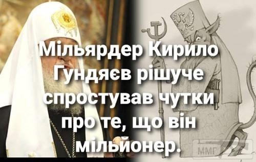 110389 - А в России чудеса!