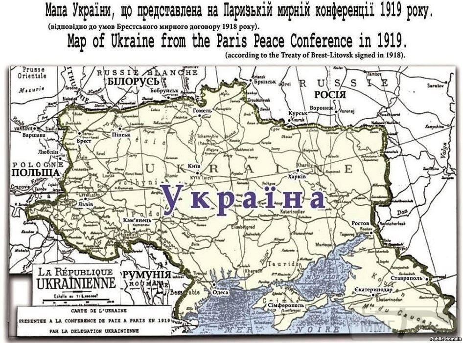 110441 - Украинцы и россияне,откуда ненависть.
