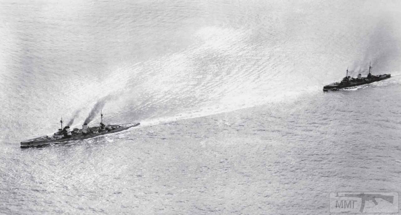 110463 - Германский флот 1914-1945