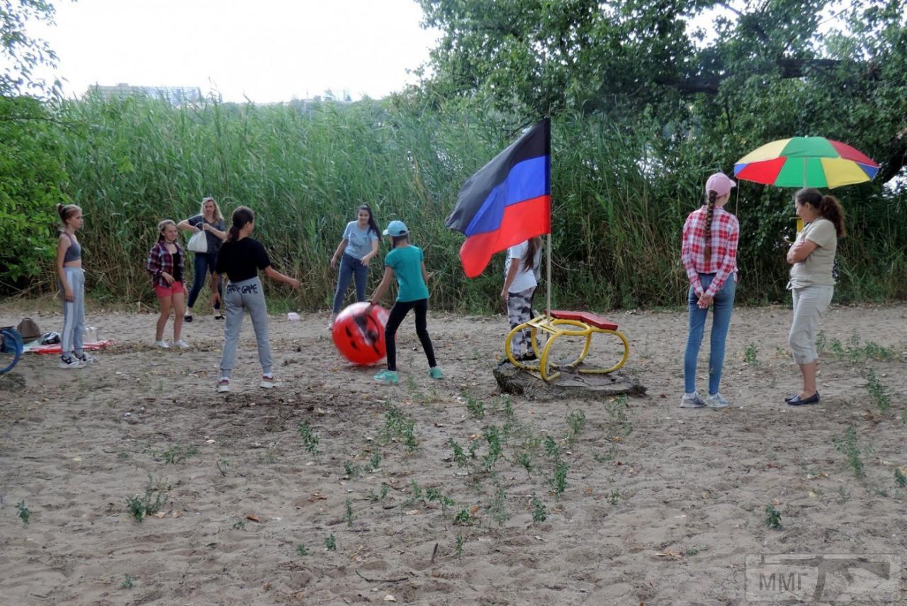 110496 - Оккупированная Украина в фотографиях (2014-...)