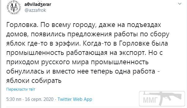 110497 - Командование ДНР представило украинский ударный беспилотник Supervisor SM 2, сбитый над Макеевкой