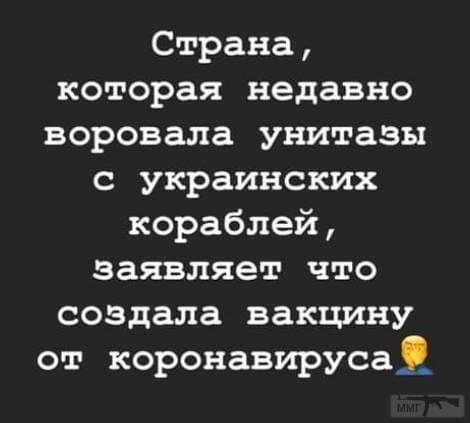 110518 - А в России чудеса!