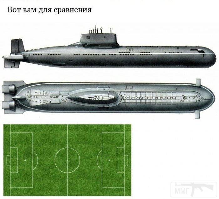 11052 - Атомные субмарины.