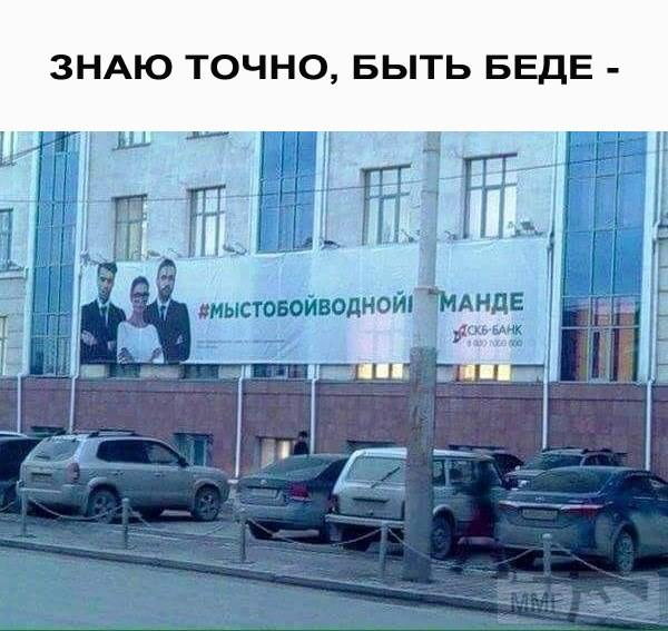 110592 - А в России чудеса!