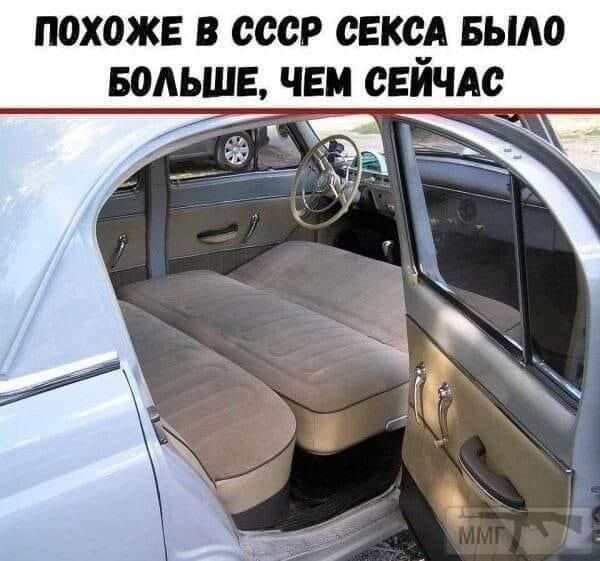 110627 - Автолюбитель...или Шофер. Автофлудилка.