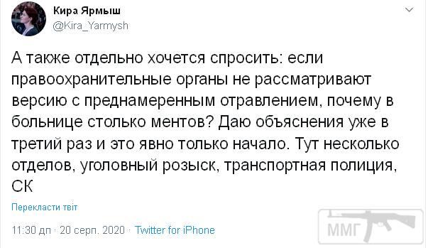 110648 - А в России чудеса!