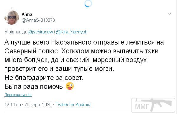 110649 - А в России чудеса!