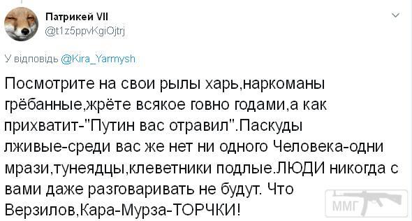 110650 - А в России чудеса!