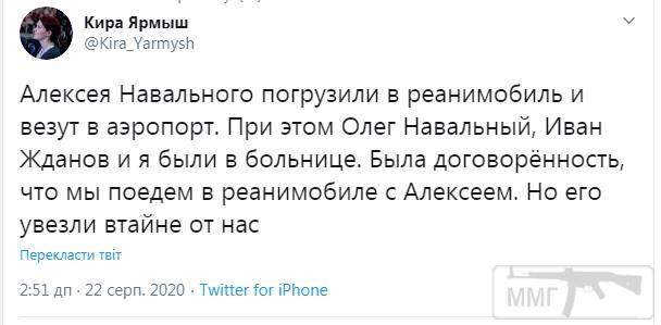 110741 - А в России чудеса!