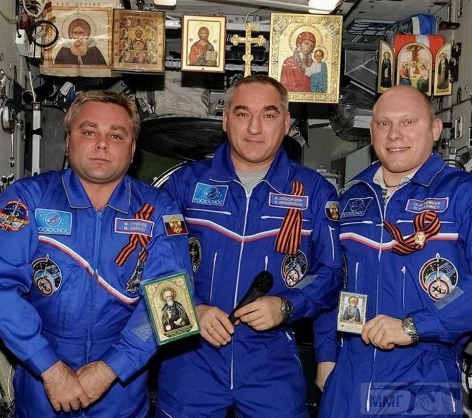 110747 - Новости современной космонавтики