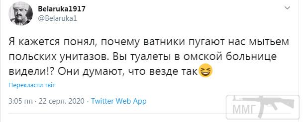 110757 - А в России чудеса!