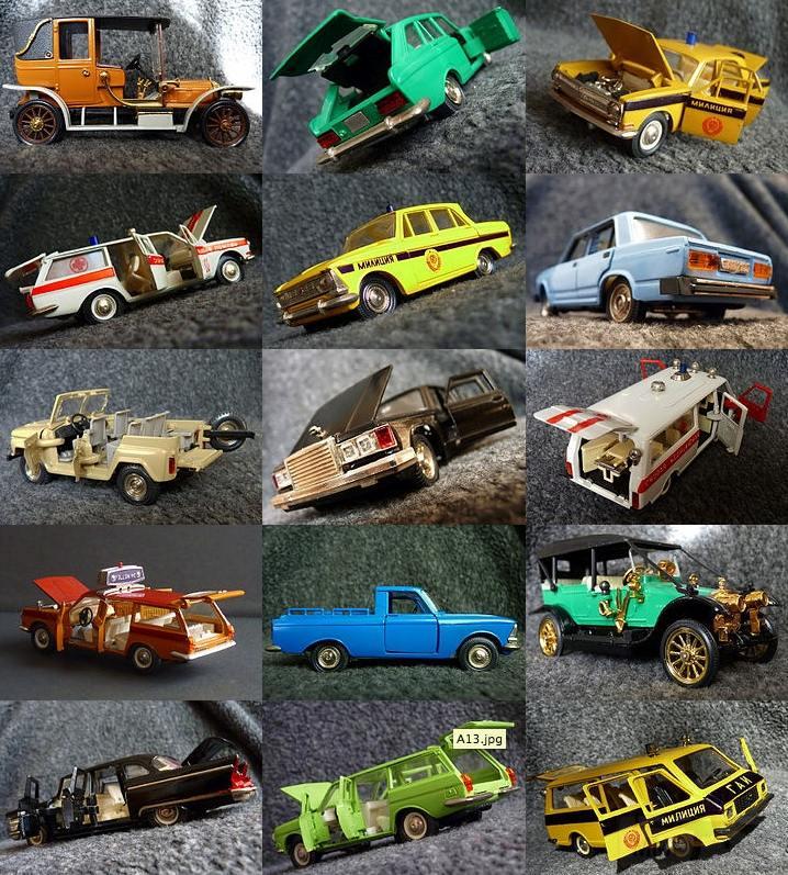 """11077 - Примеры моделей """"Тантала"""", освоенных к середине 80-х годов (из коллекции автора)"""
