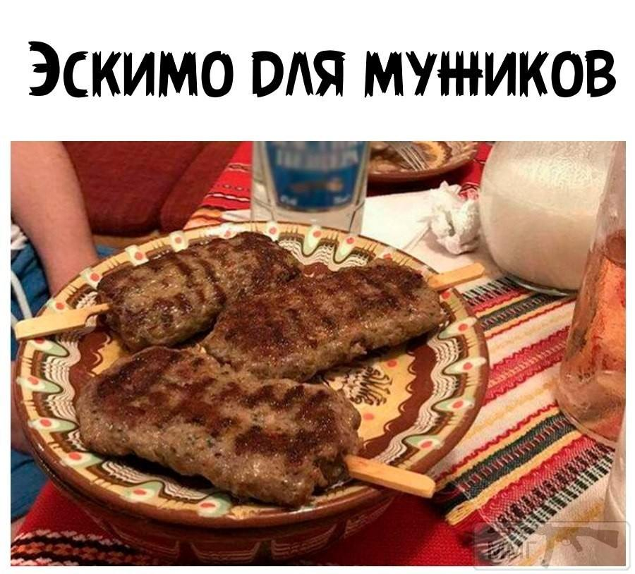 110770 - Закуски на огне (мангал, барбекю и т.д.) и кулинария вообще. Советы и рецепты.