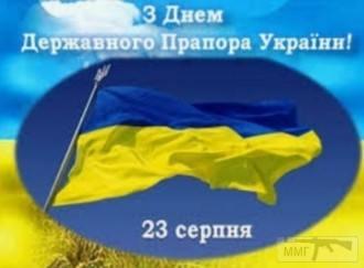 110796 - З Днем Державного Прапора України!