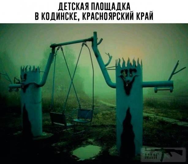 110797 - А в России чудеса!