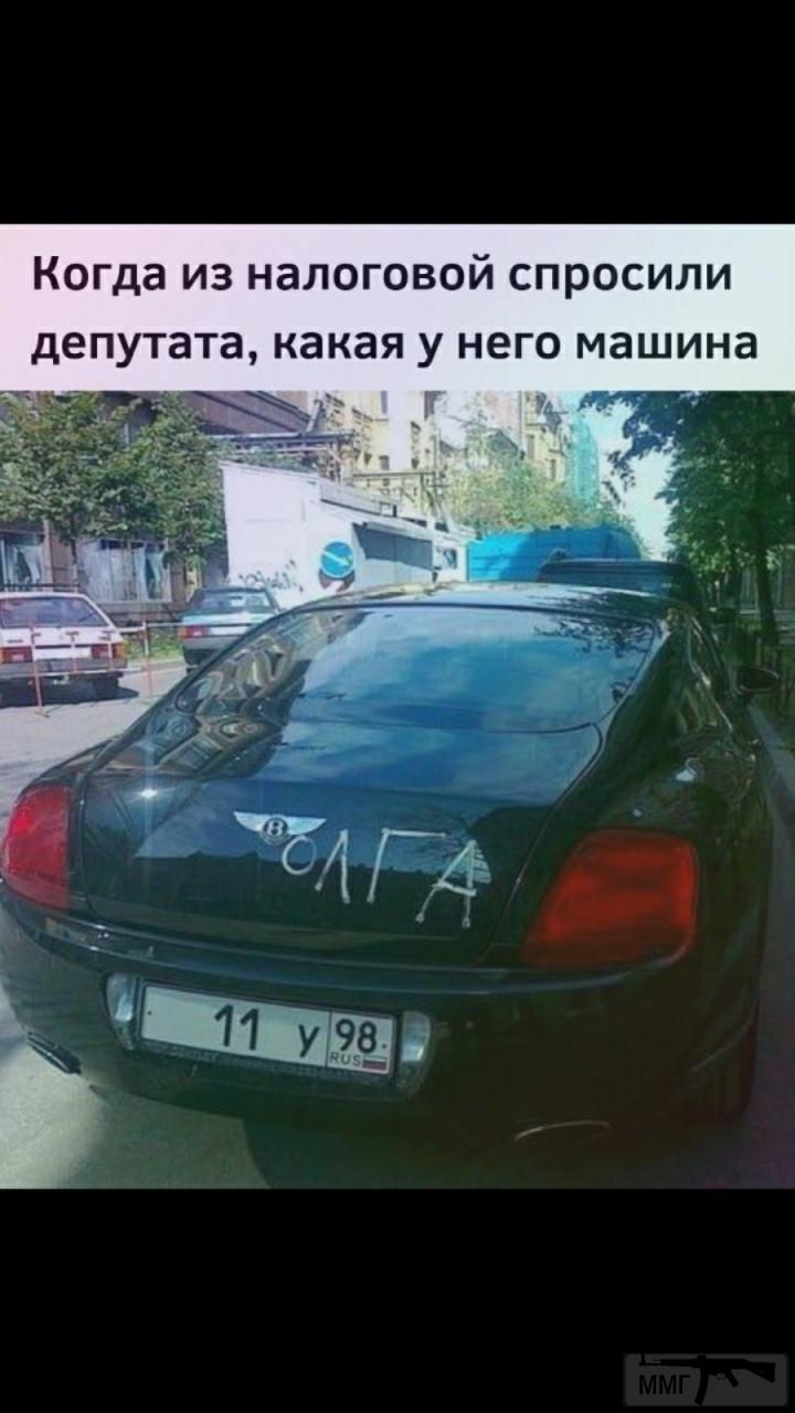 110798 - А в России чудеса!