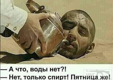 110805 - Пить или не пить? - пятничная алкогольная тема )))