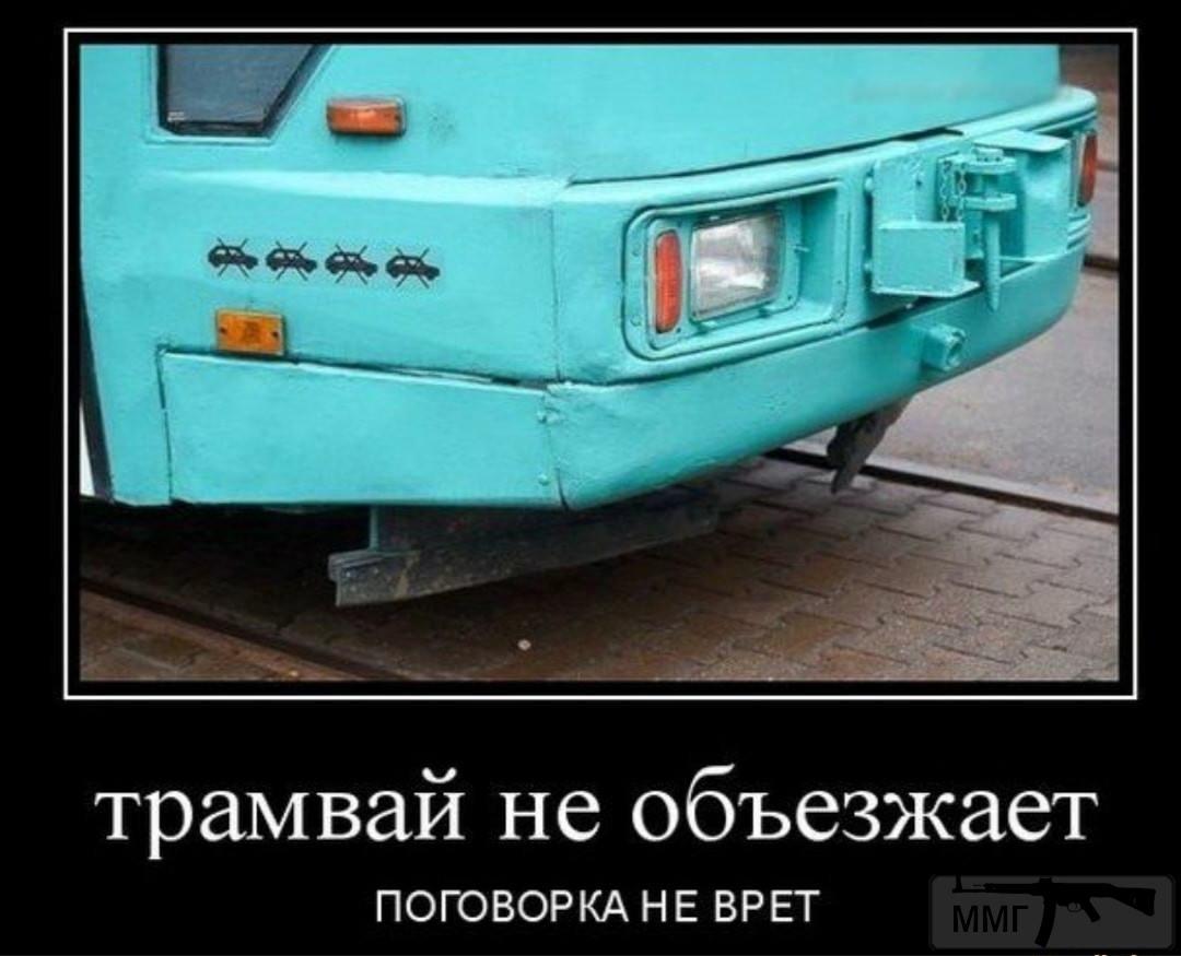 110815 - Автолюбитель...или Шофер. Автофлудилка.