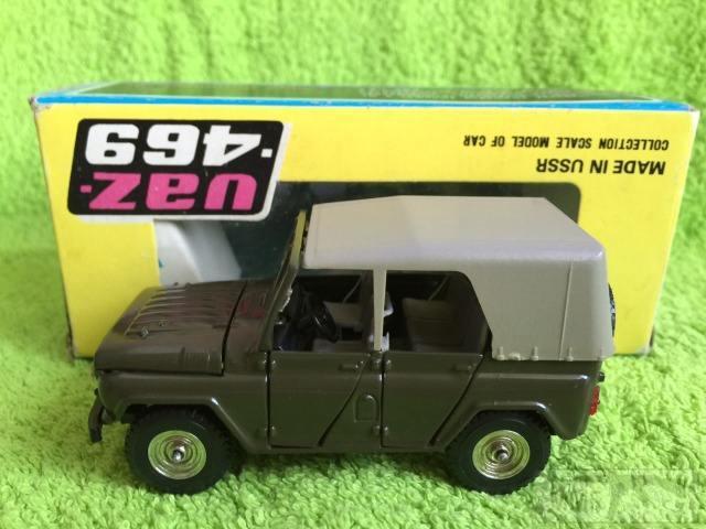 11084 - Автомобили-копии производства СССР