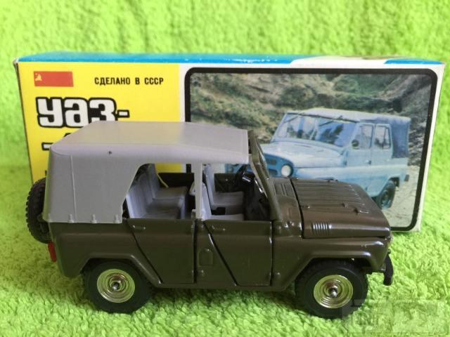 11085 - Автомобили-копии производства СССР