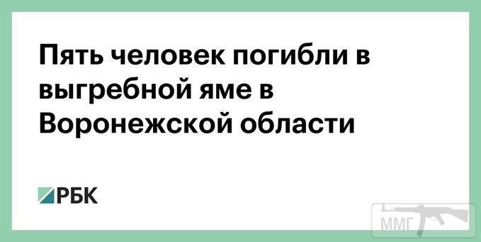 110880 - А в России чудеса!