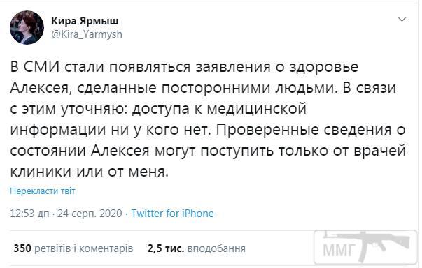 110887 - А в России чудеса!