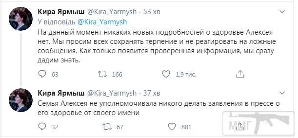 110888 - А в России чудеса!